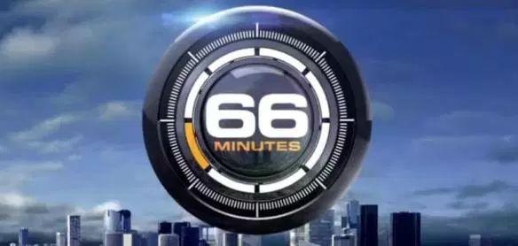 Visuel : 66 Minutes, La réflexologie, c'est le pied